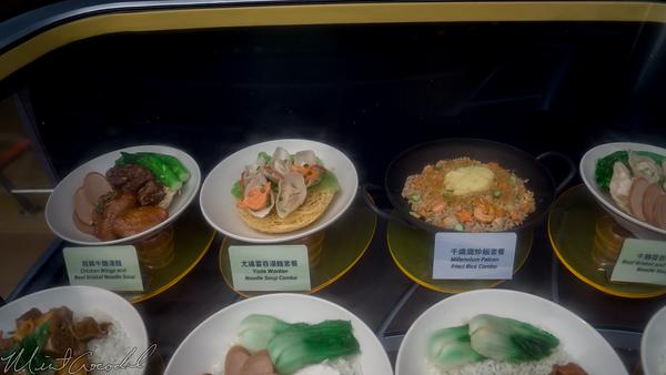 Disneyland Resort, Hong Kong Disneyland, Star Wars, Star, Wars, Tomorrowland, Food