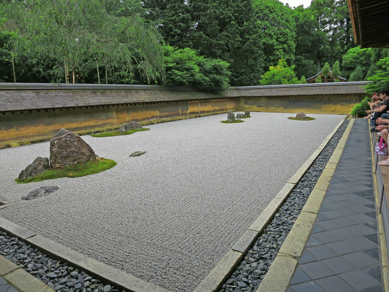 Sogenchi Garden,  a UN World Heritage site with expertly placed rocks