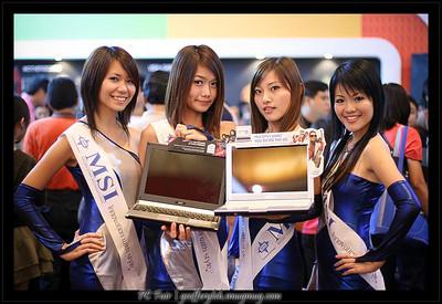20070803 - PC Fair 2007