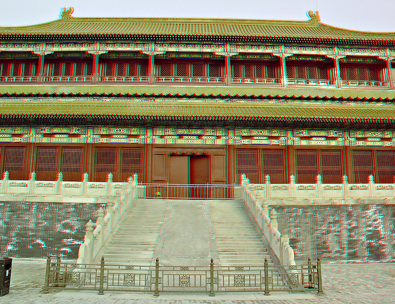 China2007_185_adj_smg.jpg