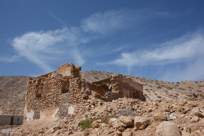 IMG_1013-Muscat-Qantab- Oman.jpg