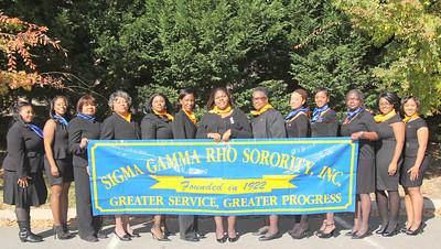 Sigma Gamma Rho- Richmond, VA