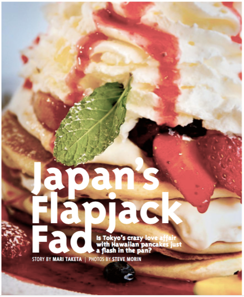 5-steve-morin-tokyo-photographer-food-restaurant-magazine-editorial.png