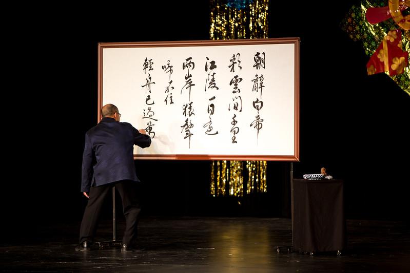 2015-01-24 Lexington Chinese New Year Celebration
