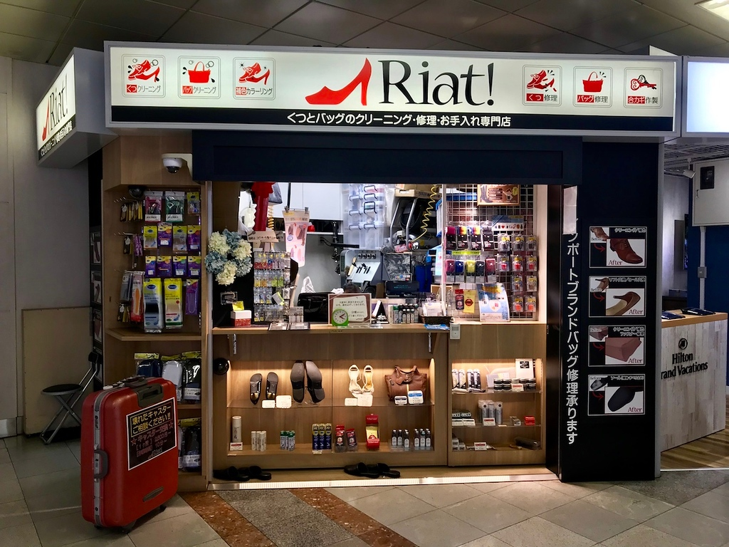 Riat! is located near the Keisei Skyliner station gates.