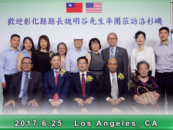 North America Chang Hua Association (NACHA)