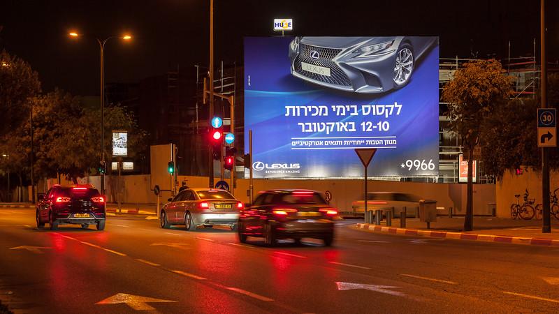 10-03-18 Huge Lexus TLV TelBaruh (2 of 29).jpg