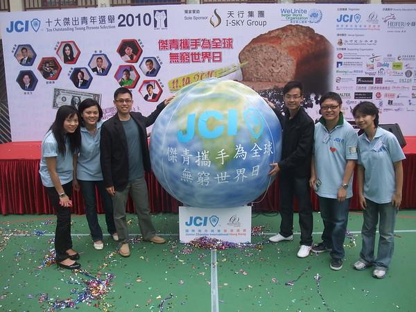20101114 - 傑青為全球無窮世界日