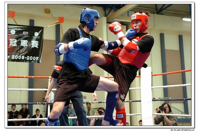 2006 Hong Kong Muaythai Championship Semi-final