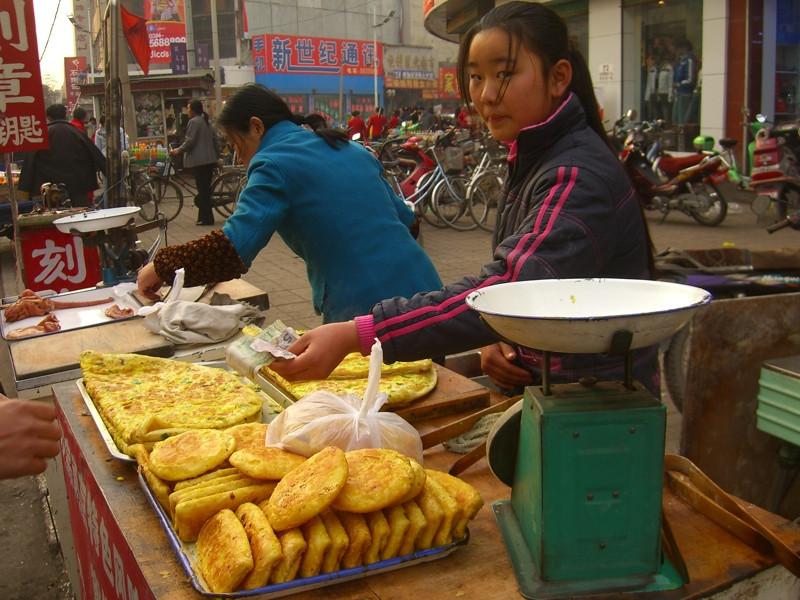 Street Food Scene - Pingyao, China