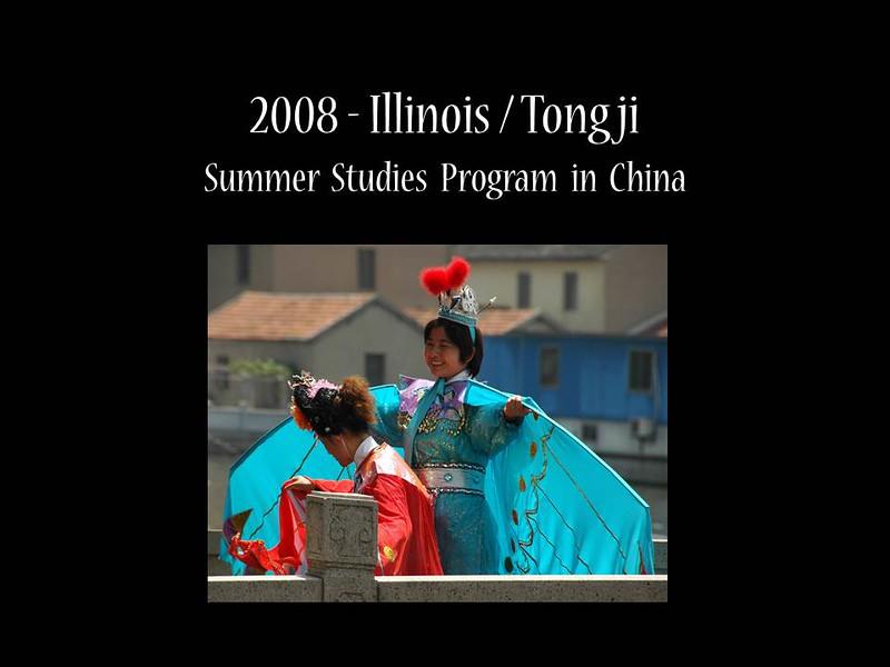 11 a China00 2008.jpg