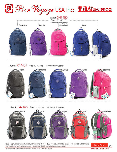 BackPack p94-X2.jpg