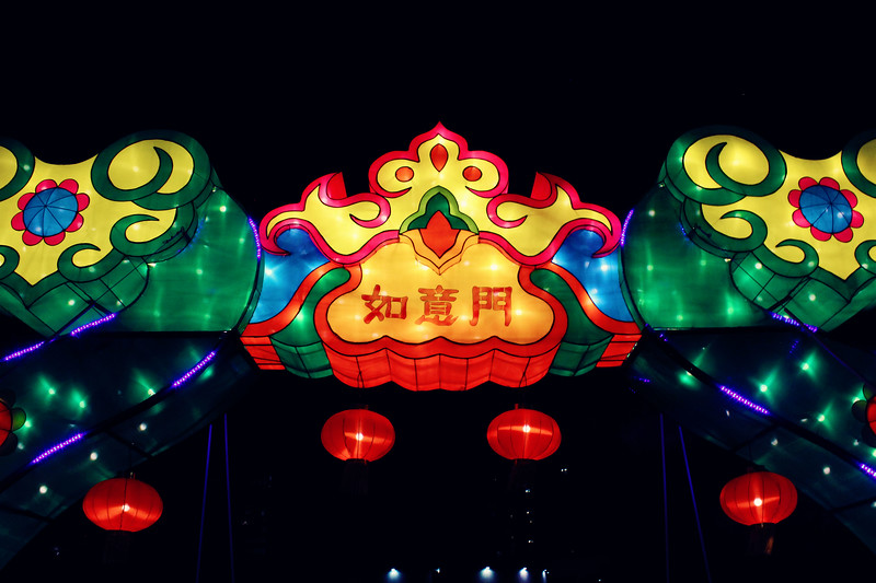 Washington State Chinese Lantern Festival 2015
