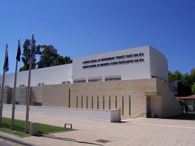 ICT, Herzliya, Israel