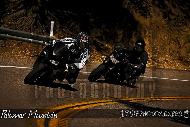 20120205 Palomar Mountain 006.jpg