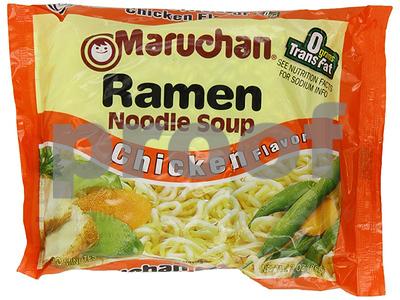 ramenpalooza-japanese-city-to-honor-the-dried-noodle