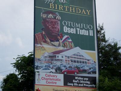 Ghanaian Advertising