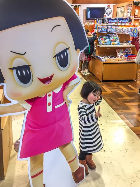 Tokyo12232018_376.jpg