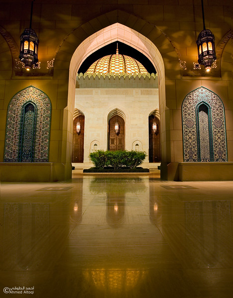 Sultan Qaboos Grand Mosque (35).jpg