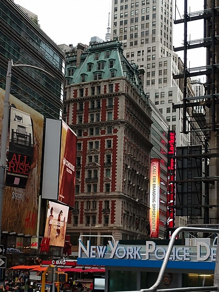 Timws Square-Midtown Manhattan.jpg