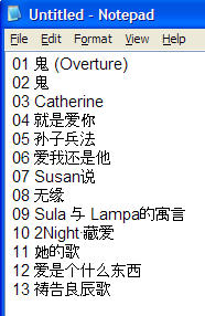 CD Songs Titles copied to Notepad