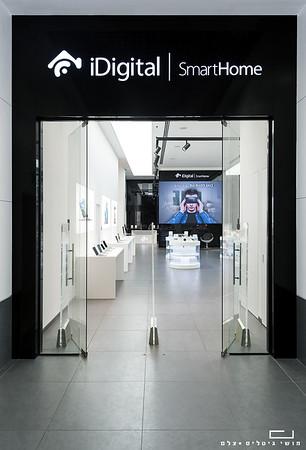 "חנות איי-דיגיטל, קניון עזריאלי, ת""א. עיצוב פנים: גולן לוי"