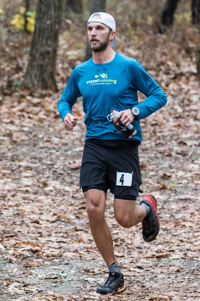 2017 Mountain Masochist 50 Miler Trail Run 008.jpg