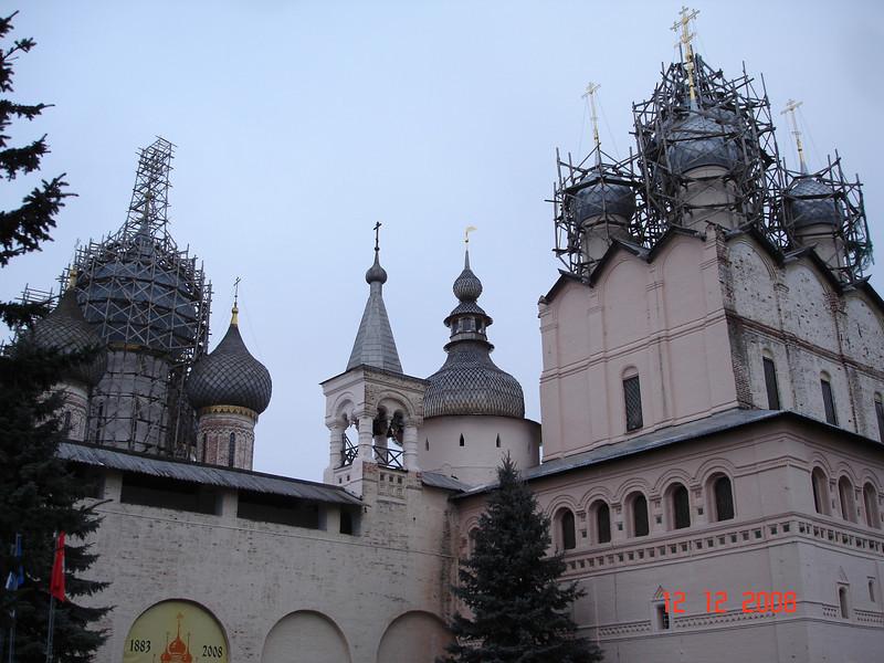 2008-12-12 Экскурсия в В-Новгород Финифть 03.JPG