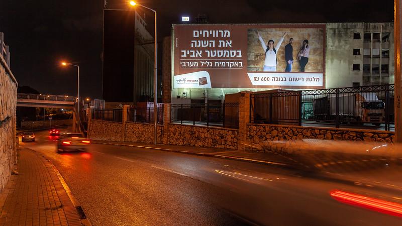01-20-20-Huge-GalilMaaravi-Haifa-Big (31 of 42).jpg