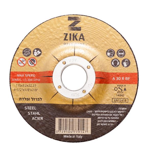 ZIKA Disk A30RBF 115.jpg
