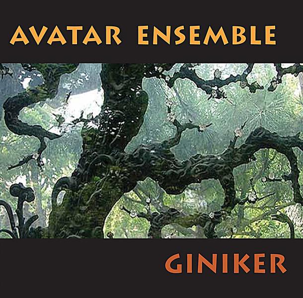 Giniker Cover.jpg