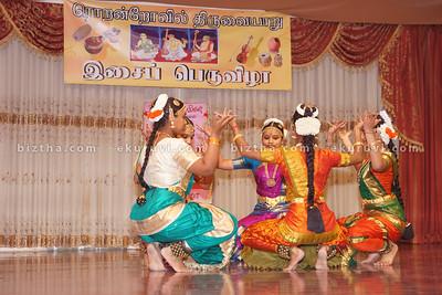 Torontovil Thiruvaiyaaru Part .2