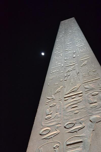 Egypt memories - Dick Woodbridge '65