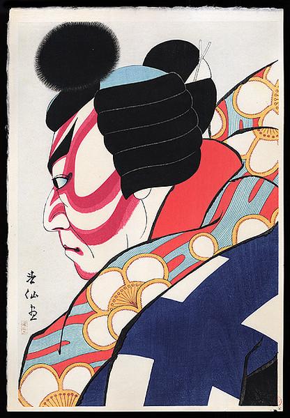 Matsumoto Koshiro as Umeo_Shunsen.jpg