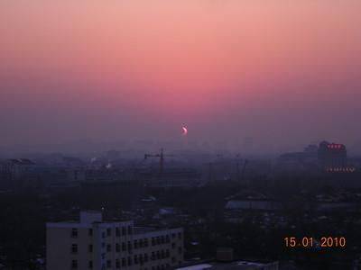 Beijing 201001