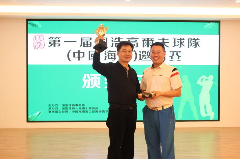 [20191223] 第一届国浩高尔夫球队(海南)邀请赛 (237).JPG