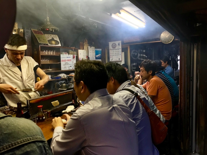 Inside Kabuto. Expect lots of smoke.