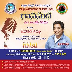 GanaSudha-ManaTantex Radio show - 05/12/2018