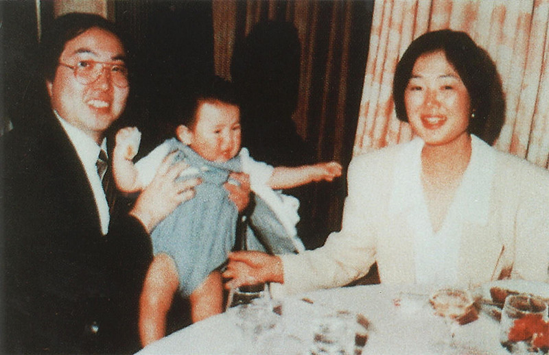 . This undated photo shows Japanese lawyer Tsutsumi Sakamoto, his son Tatsuhiko and his wife Itsuko before they were murdered in November 1989 by members of the Aum Supreme Truth Cult.  The shocking disappearance and murder of Sakamoto, who was an anti-Aum lawyer, and his family was the first in a series of crimes the Aum Supreme cult committed in the late 1980s and 1990s.  The eight-year-long trial of Aum Supreme cult leader Shoko Asahara is scheduled to come to a conclusion on February 27, 2004, despite the lack of testimony by the man considered by most Japanese responsible for the 1995 nerve gas attack on the Tokyo subway which killed 12, injured 5,000 and made the nightmare of unleashing a weapon of mass destruction on the public a reality.  AFP/AFP/Getty Images