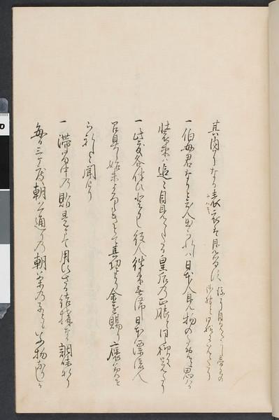 Kankai ibun, [1807], vol. 5