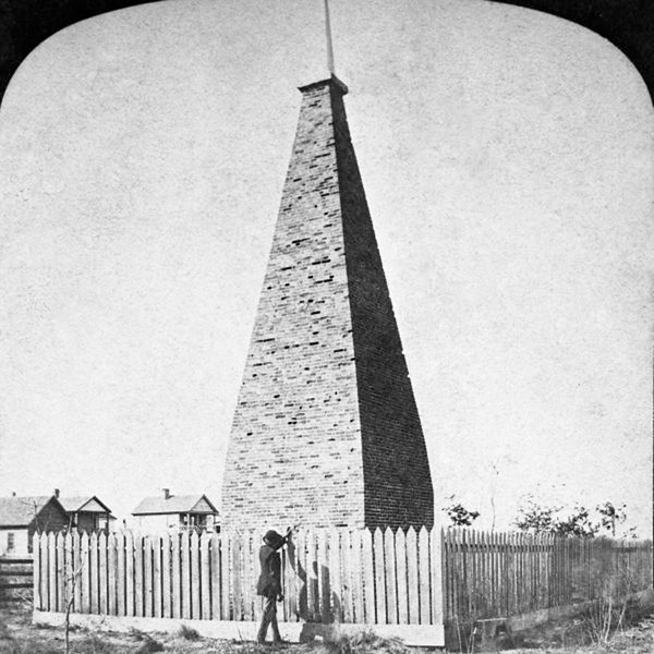 Hansontown-Hart Monument.jpg