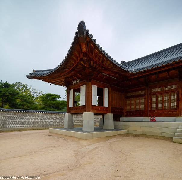 Uploaded - Seoul August 2013 056.jpg