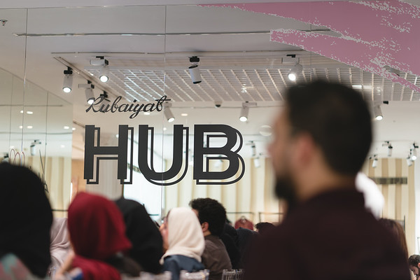 The Hub / Dania Babkair