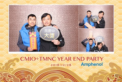 2018 Amphenol Year End Party
