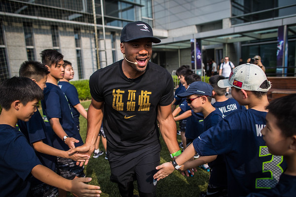 2017 Russell Wilson China Tour
