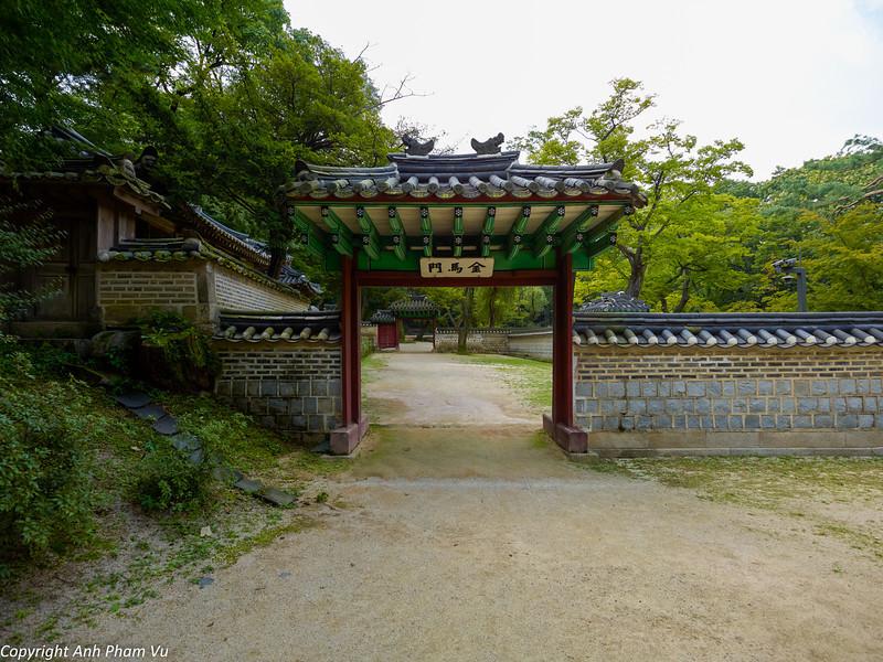 Uploaded - Seoul August 2013 155.jpg