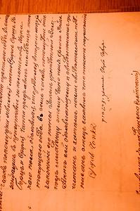 Siedlce Archive Genealogy Research Photos
