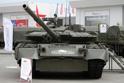 ARMY-2020 - Static displays part 1: Tanks, IFVs and APCs