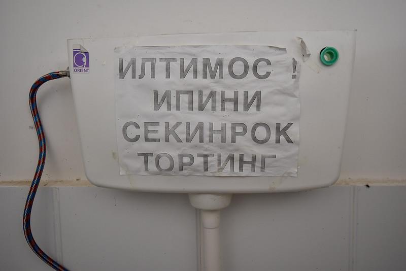 Usbekistan  (949 of 949).JPG