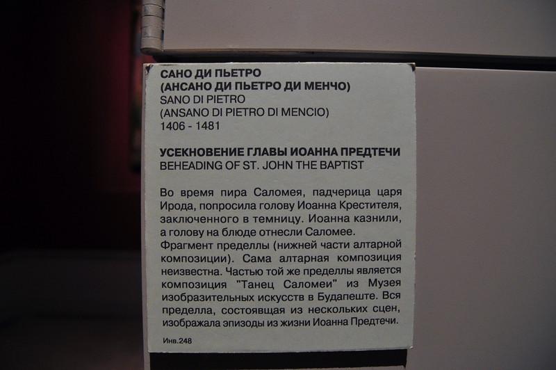 PushkinMuseum-12.jpg